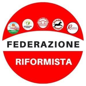 Fed.Riformista: sosteniamo imprese e attività con i fondi dell'Agenda Urbana